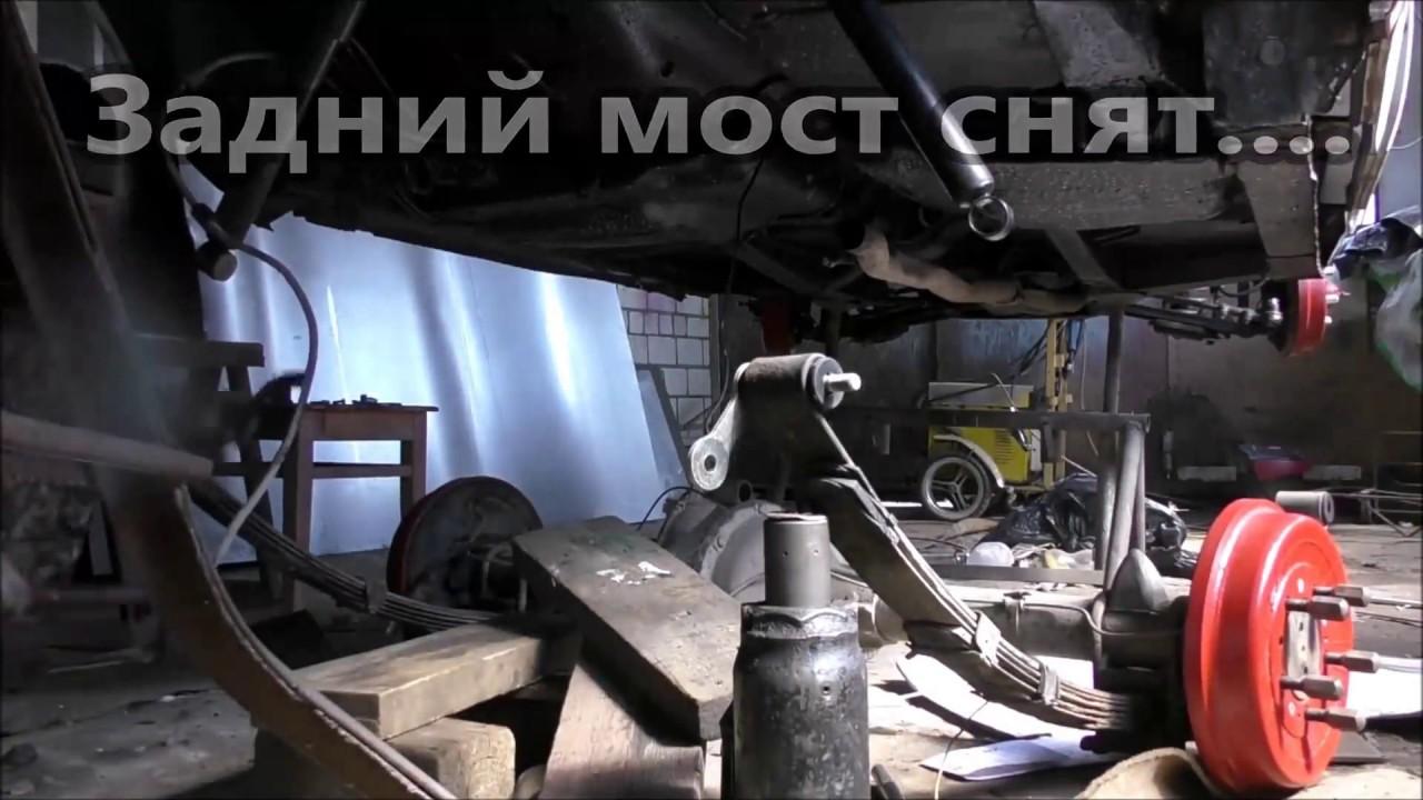 Ремонт и модернизация заднего моста ГАЗ-21