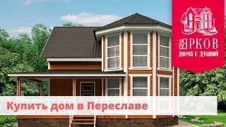 видео Отзывы Парк Отдыха Синь Камень, Переславль-Залесский. Фото, адрес