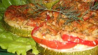 Кабачок запеченный с сыром и помидорами. Рецепт