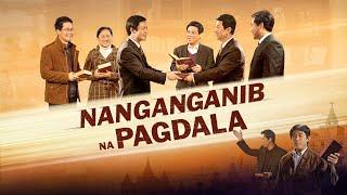 """Tagalog Christian Movie """"Nanganganib na Pagdala"""""""