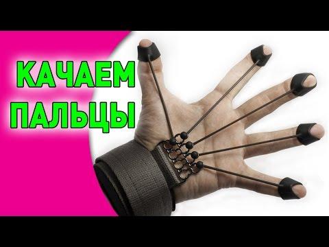Артрит пальцев рук: лечение, симптомы, фото, народная медицина