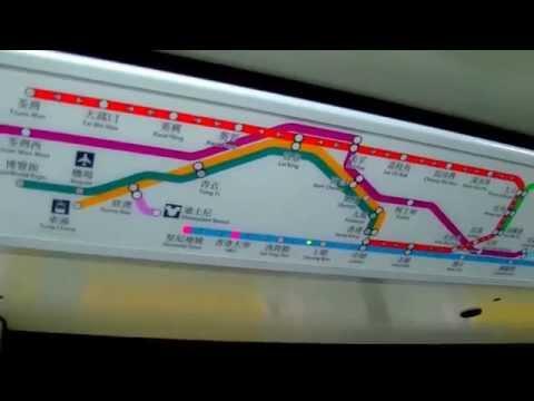 2017-香港自由行---西營盤港鐵站-hong-kong-mtr-sai-ying-pun-station