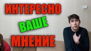 КОНФЛИКТ ПОСЛЕ БАНИ