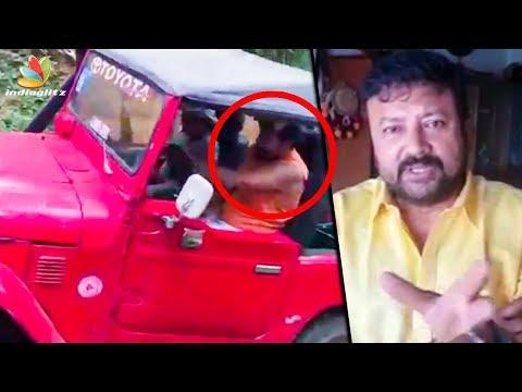ജീപ്പ് ഓടിച്ചത് ഞാനല്ല : ജയറാം |Jayaram: I wasn't the one riding the jeep | Video