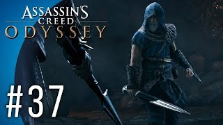 Assassin's Creed: Odyssey #37 (Hidden Blade DLC)