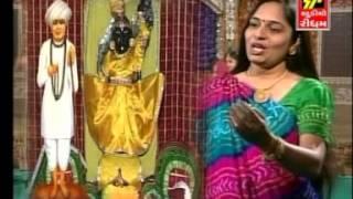 Vitthal Vitthal Vithala Hari Om Vitthala