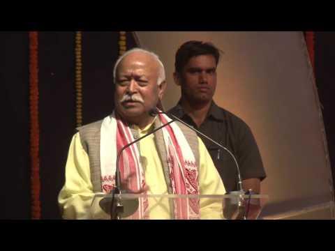 प. पू. सरसंघचालक डॉ. मोहनजी भागवत - मैत्री गौरव पुरस्कार समारोह भाषण