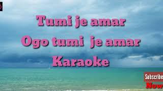 Tumi je amar Ogo tumi je amar karaoke   with lyrics   By Animesh Biswas