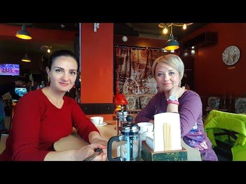 Ереван Тур Для Наташи, Потайной Дворик с Сюрпризом