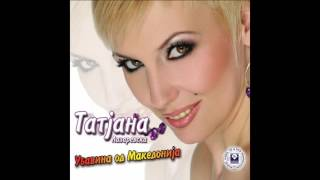 TATJANA LAZAREVSKA - Nasata Ljubov (Duet so grupa Bioritam)