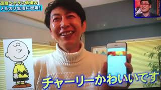 アウトデラックス 今夜たまたまテレビ  観てたら 篠井英介さんが ご出演...