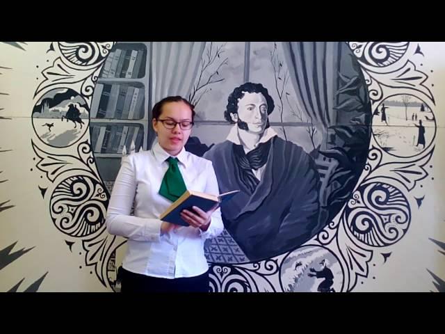 Изображение предпросмотра прочтения – КамилаМусина читает произведение «Евгений Онегин» А.С.Пушкина