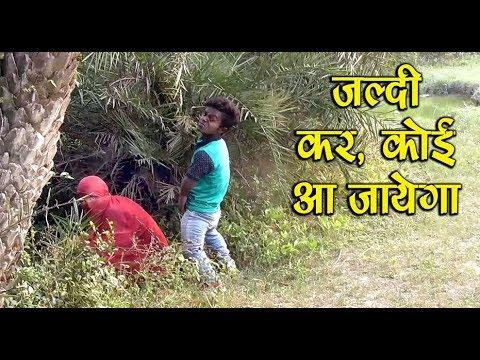 Indian Desi Mazaa || हँसते हँसते पागल हो जाओगे | Full Entertainment | Comedy | Funny Video