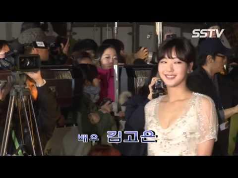 SSTV '대종상영화제' 손예진 김고은 남보라 등 빛나는 순백의 여신