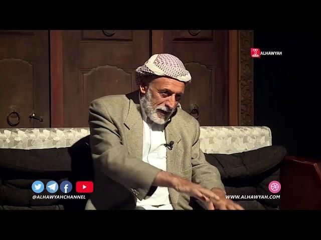 نافذة العدالة   قضية محمد أحمد شرهان   قناة الهوية