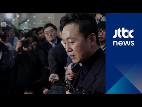 """정봉주, 서울시당 복당 신청 철회…""""중앙당 심사 받겠다"""""""