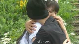 Koizora/ Sky Of Love Ost -  Ai No Uta / Love Song  Arabic sub J.S مترجم عربي