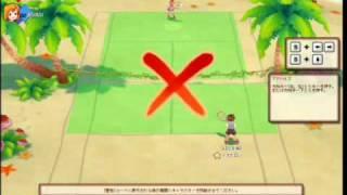 ファンタテニス☆ビギナー講座・シングルモード編(修正)