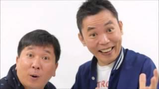 チャンネル登録はこちら→ 爆笑問題×大槻ケンヂ 筋肉少女帯に久しぶりに...