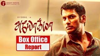 Ayogya Box Office Collection Report Vishal Raashi Khanna Venkat Mohan Sam CS