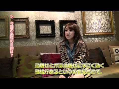 MAME モデル稲川千里さん ビューティーレポート 体験談