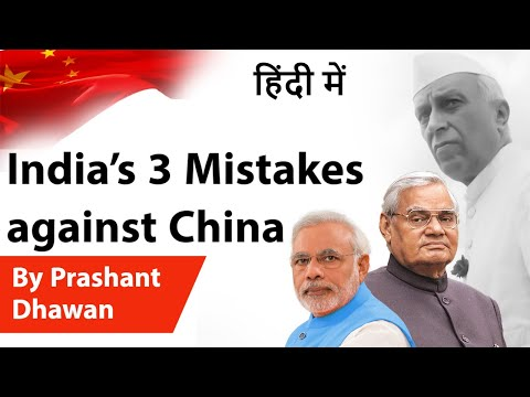 India's Three Mistakes Against China - Historical and Modern - Current Affairs 2020 #UPSC