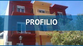 PROFILIO 3 Греция Крит - Ханья обзор отель ПРОФИЛИО 3 Крит - Ханья видео обзор