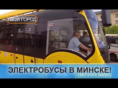 Гей Минск - знакомства и доски объявлений для геев