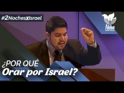 🔥 ¿Por Qué Es Importante Orar Por #Israel? 4 PUNTOS CLAVES!   #Como Orar  / Ps. Israel Loor (Parte1)