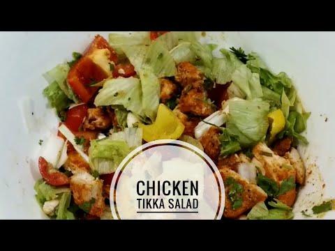 Chicken Tikka Salad | Grilled Chicken Salad Recipe | High Protein meal