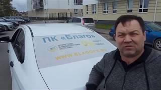 Автомобиль в рассрочку Екатеринбург