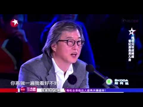 Múa Hàm Hương China's got talent V5