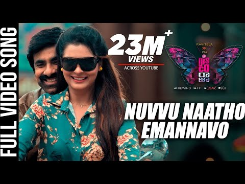 disco-raja-video-songs-|-nuvvu-naatho-emannavo-full-video-song-|-ravi-teja-|-payal-rajput-|-thaman-s