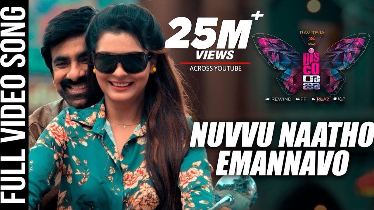 Nuvvu Naatho Emannavo Full Video Song   Disco Raja   Ravi Teja   Payal Rajput   VI Anand   Thaman S