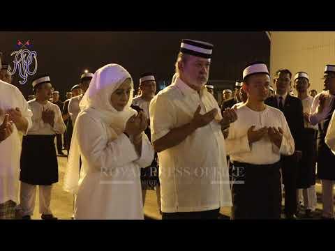 JENAZAH BONDA DYMM SULTAN JOHOR SELAMAT TIBA