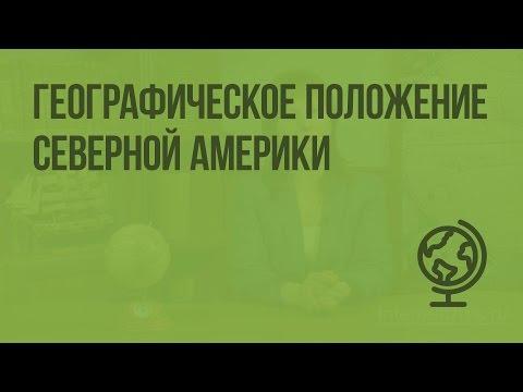 Сайт учителя географии Безноговой .