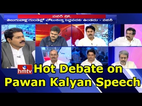 Hot Debate On Pawan Kalyan Speech At Tirupati Public Meeting | Left & Right | HMTV