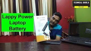 Lappy Power Laptop Battery Review, Warranty, Price