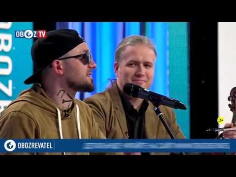 Ukiez - Похода / на ObozTV / Live