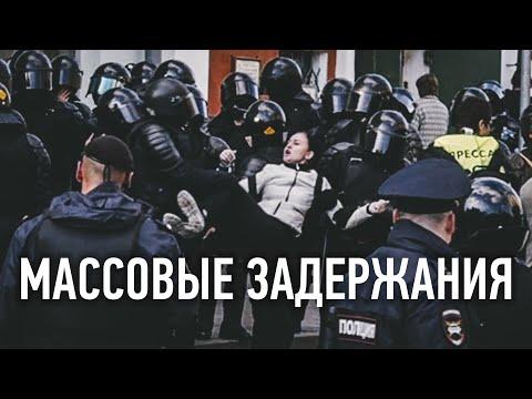 ⚡ Москва ШТУРМУЕТ