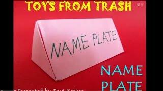 NAME PLATE - ENGLISH - 25MB