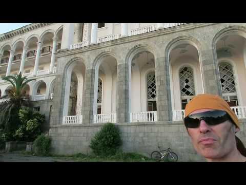 Абхазия 2017 Старая Гагра Дом отдыха Гагрипш