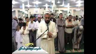 شیخ عمرعبدالله  سورهتی آلعمران