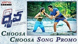 Download Hindi Video Songs - Choosa Choosa Song Promo || Dhruva Movie || Ram Charan Tej, Rakul Preet || HipHopTamizha