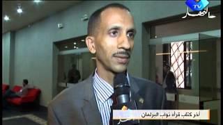 livre depute APN Sur Ennahar TV Suite 2