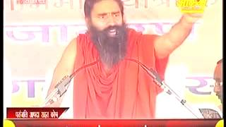 I Will Take Serious Action On Corruption : Baba Ramdev _ Bilaspur, Chhattisgarh