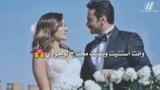فستان وبدلة حلم سنين Mp3