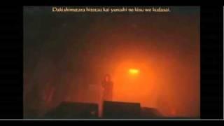 Buck Tick coyote live~ Romaji subles & english lyrics