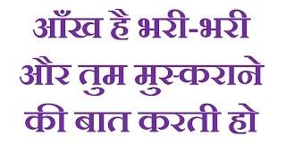 """Aankh Hai Bhari Bhari Full Emotional Hindi Song """"Love Song"""" {Female}"""