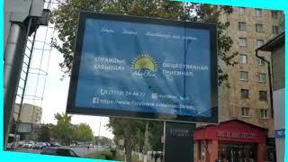 Партия  Назарбаева «НурОтан» готовится к парламентским выборам